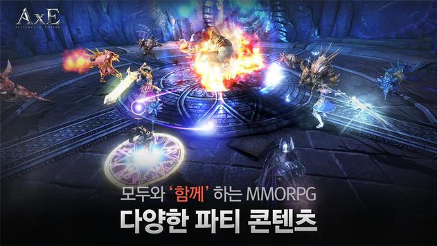 액스(AxE) screenshot 6