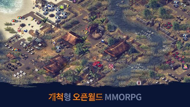 야생의 땅: 듀랑고 скриншот 4
