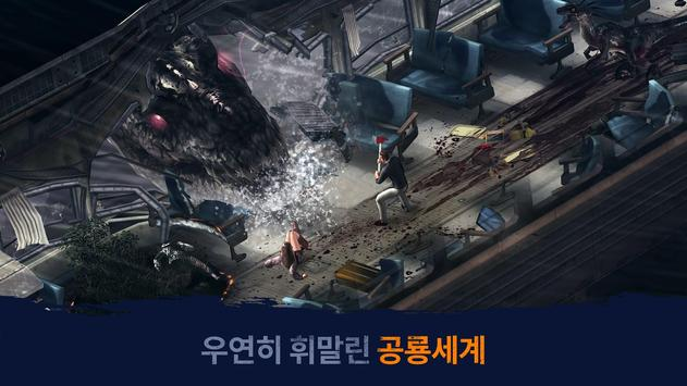 야생의 땅: 듀랑고 screenshot 6