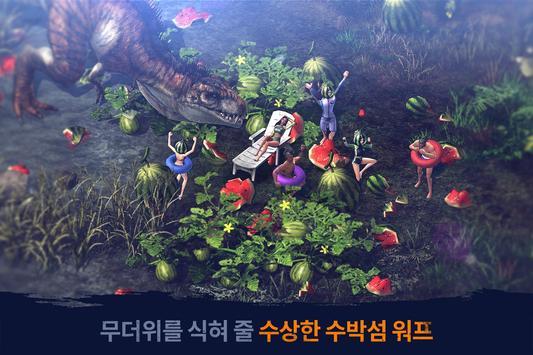 야생의 땅: 듀랑고 постер