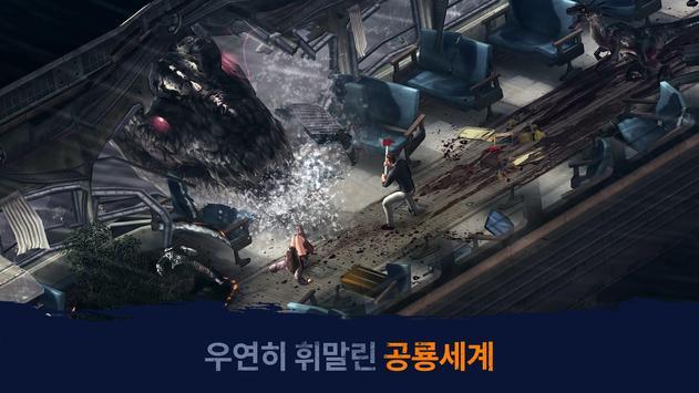 야생의 땅: 듀랑고 screenshot 1