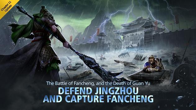 Dynasty Warriors: Unleashed ポスター