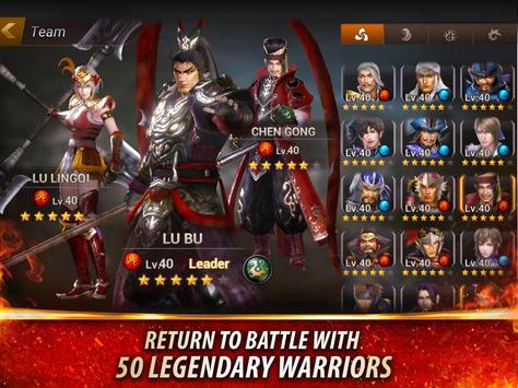 Dynasty Warriors: Unleashed スクリーンショット 12