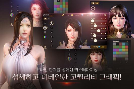 다크어벤저3 screenshot 20