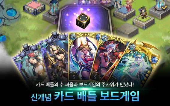 D.O.S(디오에스) CBT screenshot 6