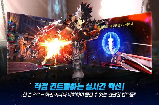 엘소드M 루나의 그림자 CBT (Unreleased) screenshot 1