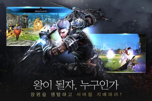 카이저 screenshot 8