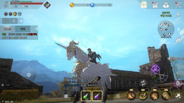 카이저(12) screenshot 4