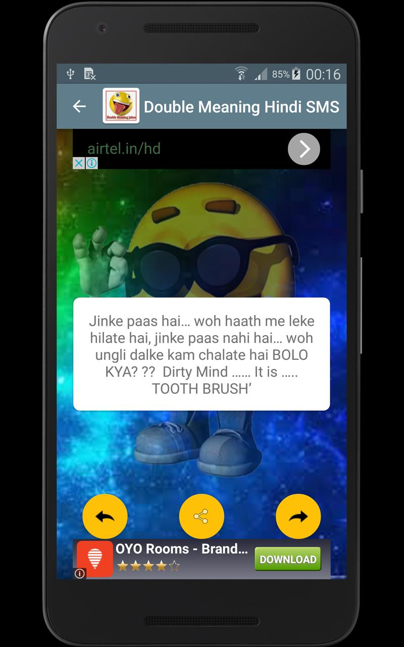 Double Meaning Hindi SMS for Android - APK Download