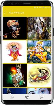 Best Lord Krishna Images screenshot 1