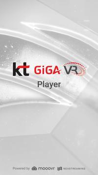 KT GiGA VR Player poster