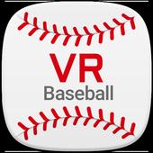ikon KT GiGA VR Baseball