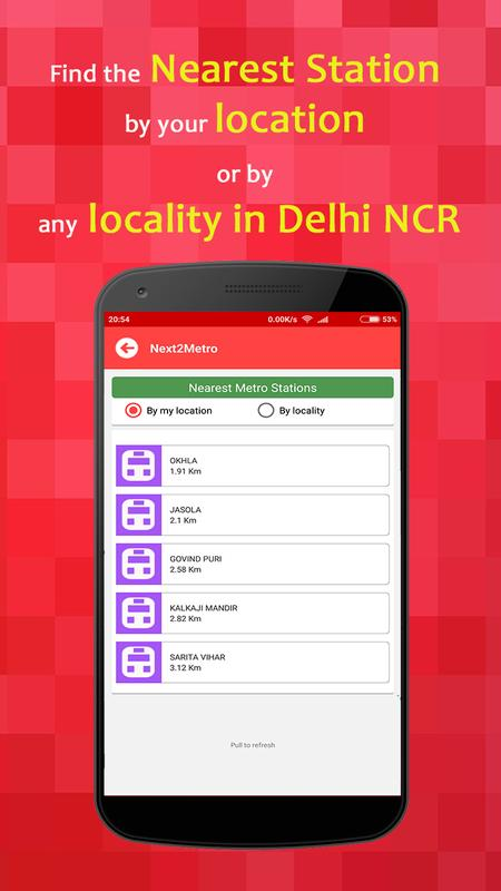Delhi metro routes fares places gates info apk download free delhi metro routes fares places gates info apk screenshot thecheapjerseys Gallery