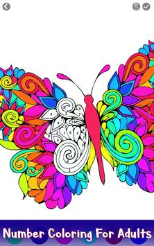 Adult Coloring By Number Book Paint Butterfly 2018 Screenshot 2