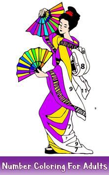 Japenese Color by Number - Adult Coloring Book 截图 3