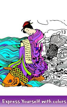 Japenese Color by Number - Adult Coloring Book 截图 2