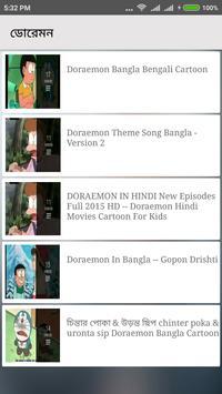 doremon series in bangla apk screenshot