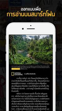 NextCover apk screenshot