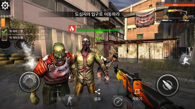 Fatal Raid screenshot 21