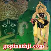 Gopinathji Mandir - Gadhpur icon