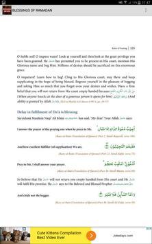Blessings Of Ramadan screenshot 10