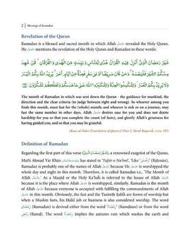 Blessings Of Ramadan screenshot 1