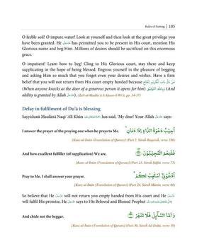 Blessings Of Ramadan screenshot 5
