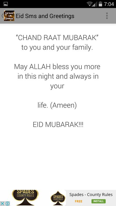 Eid sms greetings apk download free entertainment app for eid sms greetings apk screenshot m4hsunfo