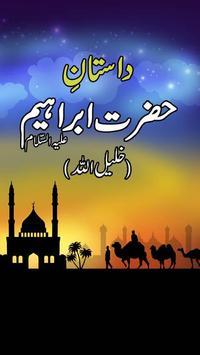Hazrat Ibrahim History in urdu poster