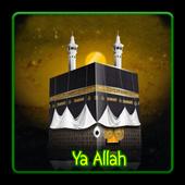Islamic Ringtones Wallpaper icon