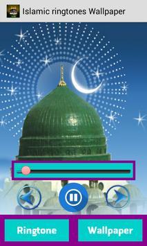 Islamic Ringtones Wallpaper screenshot 1