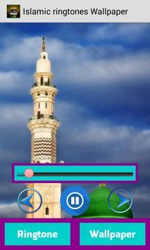 Islamic Ringtones Wallpaper screenshot 2