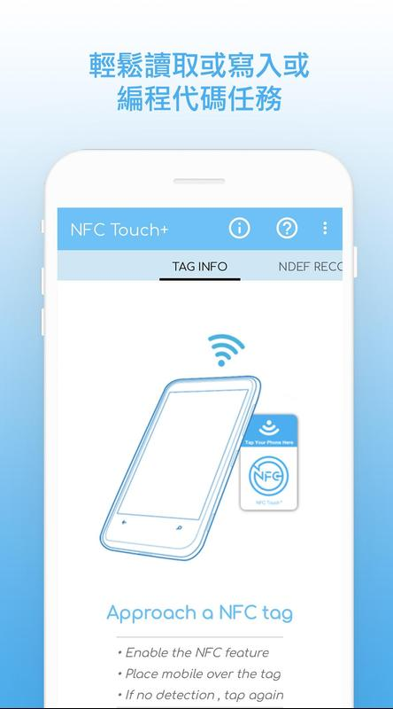how to use nfc technology