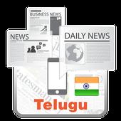Telugu News Papers icon