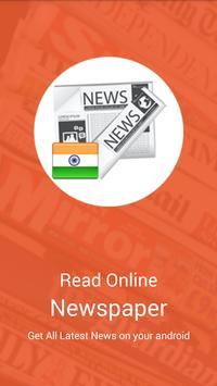 Telugu News Papers screenshot 14