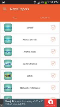 Telugu News Papers screenshot 1