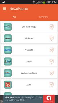 Telugu News Papers screenshot 2