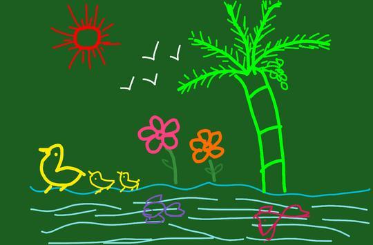 Paint screenshot 16