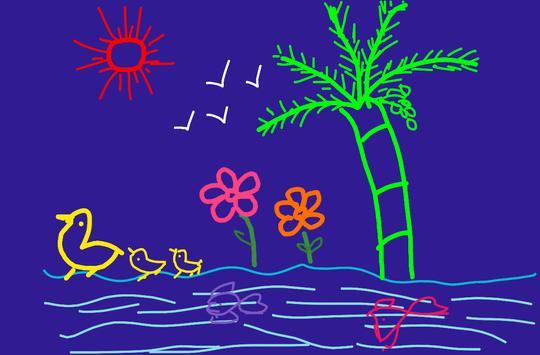 Paint screenshot 19