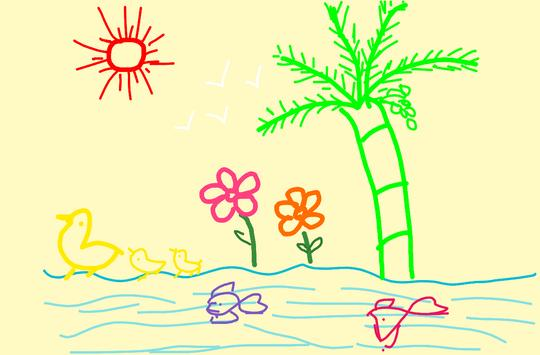 Paint screenshot 13