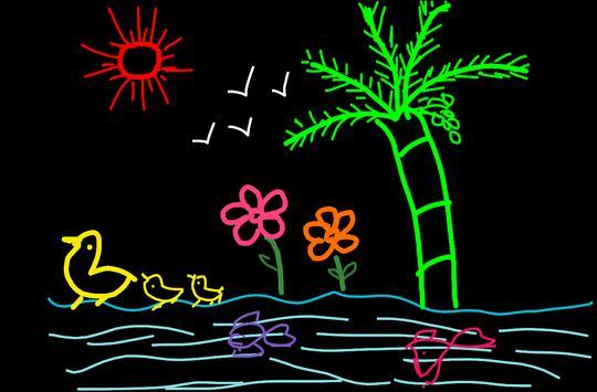 Paint screenshot 8