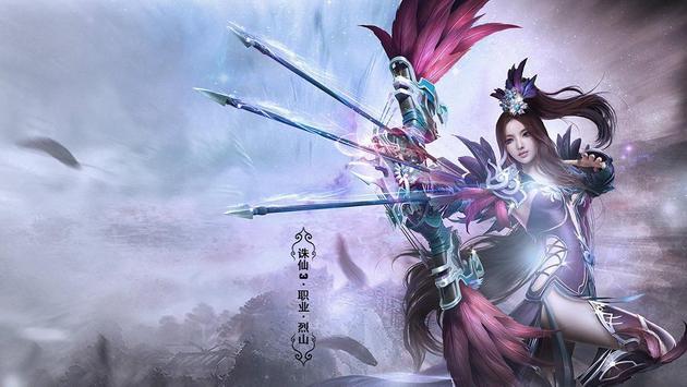 Long Mon Phi Kiem - Ngạo Thiên apk screenshot