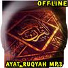 آيات آيات رقية MP3 أيقونة