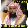 Abdullah AL Matrood MP3 Quran Offline biểu tượng