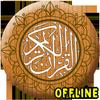 MP3 AL-Quran Full Offline ikona