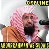 Sheikh Sudais Full Quran MP3 Offline 图标