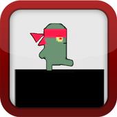 Plankton Action icon