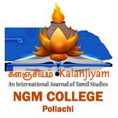 Kalanjiyam Tamil Journal icon