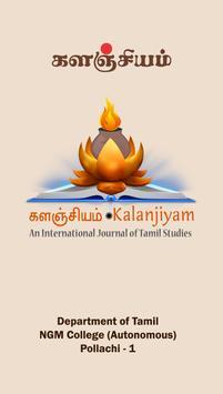 Kalanjiyam Tamil Journal poster