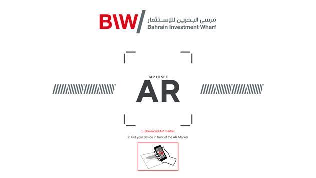 BIW-AR poster